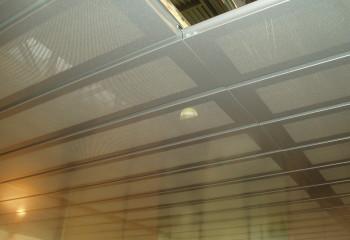 Перфорированное потолочное покрытие
