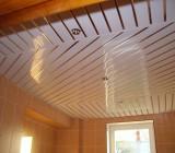 Потолок реечный: расчет от А до Я