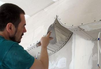 Облицовка криволинейной детали потолка обычным перфорированным ГКЛ