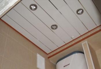 На фото - потолок закрытого типа