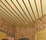 Подвесные зеркальные потолки: выбор и установка