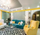 Цветной потолочный плинтус — завершающий штрих в интерьере