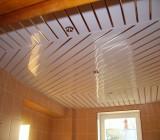 Делаем правильно подвесной реечный потолок своими руками