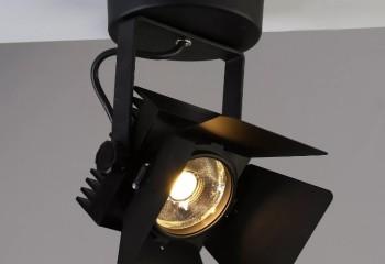 Прибор направленного освещения