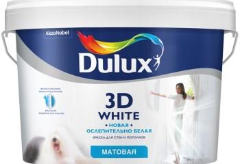 Матовая белая краска Dulux