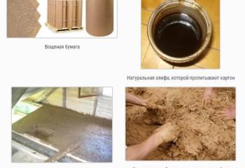 Виды пароизоляционных материалов