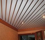 Металлический реечный потолок — особенности материала и рекомендации по его монтажу