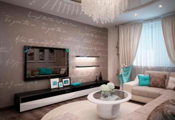 Теплую цветовую гамму в гостиной можно освежить при помощи бирюзовых акцентов