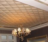 Потолочная плитка без швов: отличный вариант для интерьерного дизайна