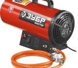 Газовые пушки для натяжных потолков – устройство агрегата и его использование