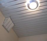 Как сделать перфорированный реечный потолок – советы от мастера
