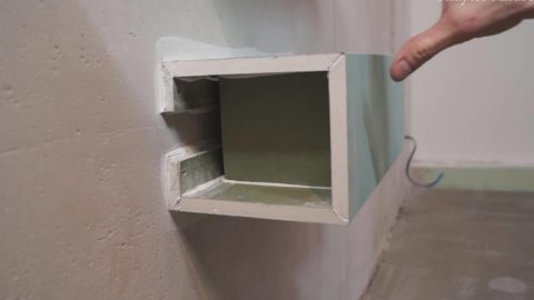 Бескаркасный элемент из фрезерованного гипсокартона