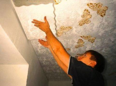 Бесшовная плитка позволяет получить сплошную поверхность с узорами