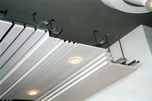 Конструкция подвесного потолка в сечении