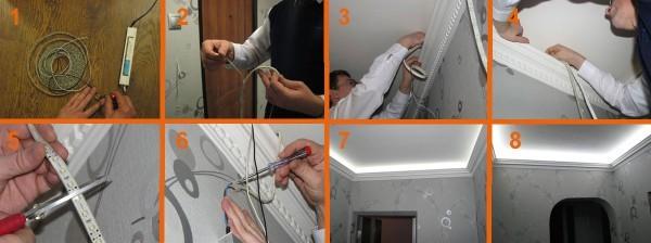 Фото инструкции по установки карниза с подсветкой