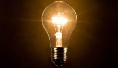Качество света не отличается высокими показателями