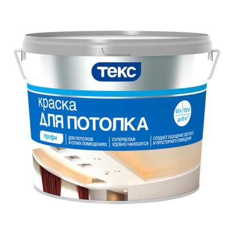 Краска для потолков