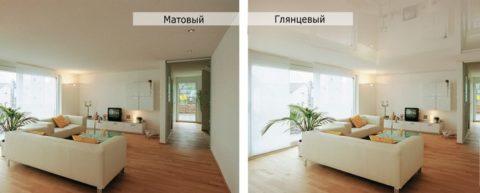 Матовый и глянцевый натяжной потолок