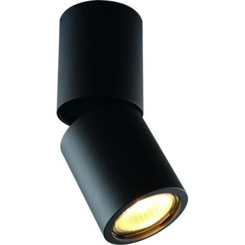 Накладной поворотный светильник-прожектор
