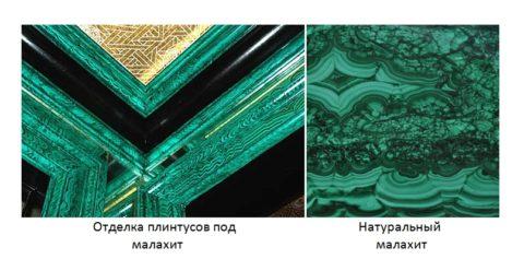 Покраска плинтуса потолочного под малахит