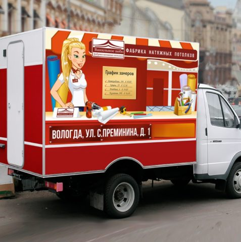Пример рекламы на грузовом автомобиле