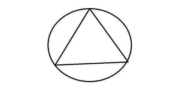 Равносторонний треугольник внутри круга