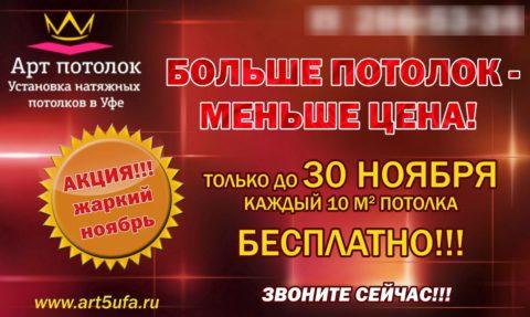 Реклама на визитной карточке