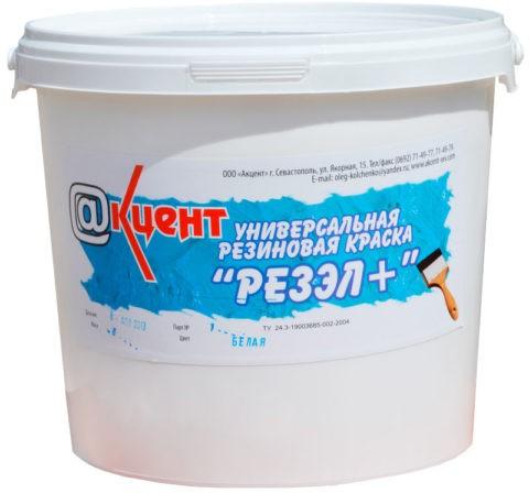 Резиновая краска дает моющееся и непроницаемое для воды покрытие