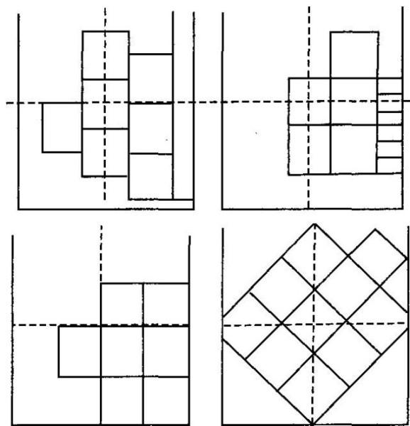 Совмещение центра плитки с центром потолка
