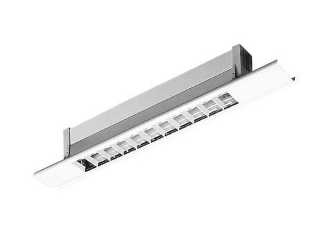 Специальный светильник в реечный потолок