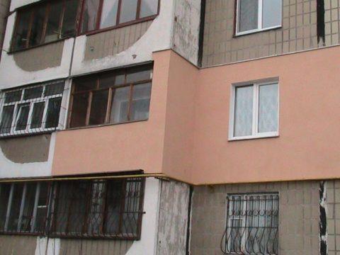 Утепление фасада в многоквартирном доме