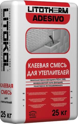 Вариант клея для теплоизоляции