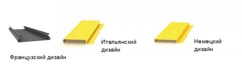Варианты дизайна потолочных планок